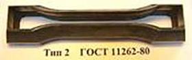 Ножи вырубные штанцевые для пластмасс и резины